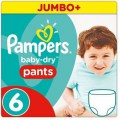 Pampers Easy Ups Maat 6